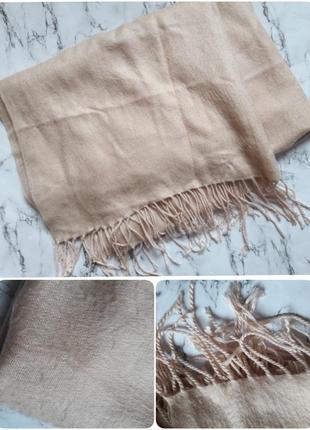 Теплый объемный шарф бежевый