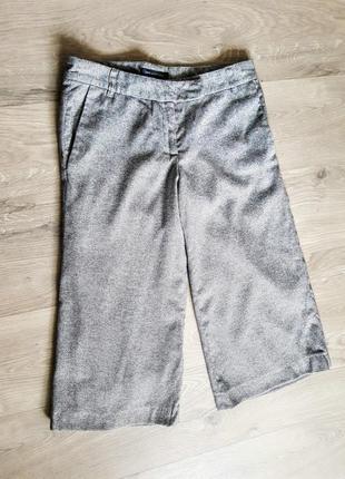 Классные серые брюки кюлоты в классическом стиле 47% шерсти
