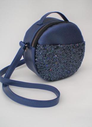 """Круглая сумка кросс-боди, сумка через плечо """"сияние"""" handmade"""