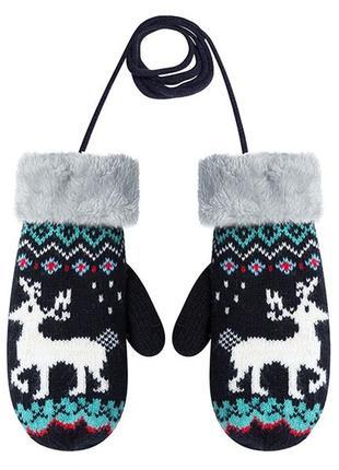 Варежки, рукавички