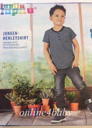 Детская футболка lupilu на мальчика 1-2, 2-4 года, рост 86/92, 98/104