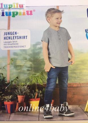 Детская футболка lupilu на мальчика 1-2, 2-4, 4-6 лет