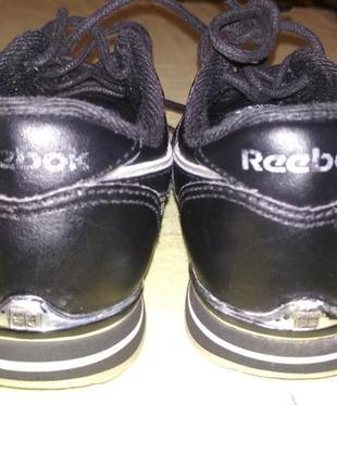 Кросівки reebok1 · Кросівки reebok2 · Кросівки reebok3 · Кросівки reebok4 ·  Кросівки reebok5. Кросівки reebok 60449d33ca525