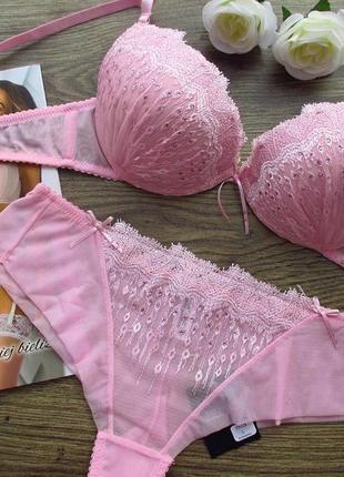 Шикарный розовый комплект нижнего белья balaloum со стразами 70в 80в 1134e7c384dc9