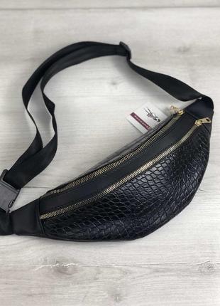 Черная крокодиловая сумка бананка на пояс или через плечо два отделения