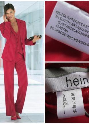 Heine/актуальный женский брючный деловой  костюм тройка в белую полоску5