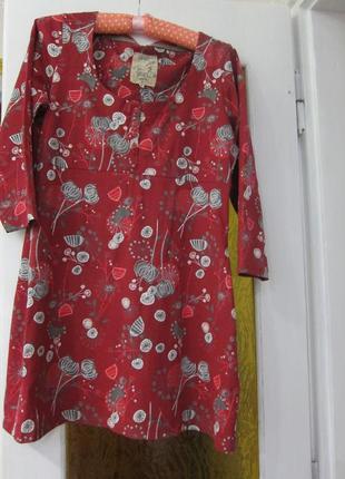 Плаття- туніка mantaray,англія