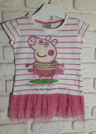 Летнее натуральное  платье peppa pig свинка пеппа с юбкой из фатина (сетка)