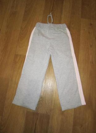 Теплые спортивные штаны на байке