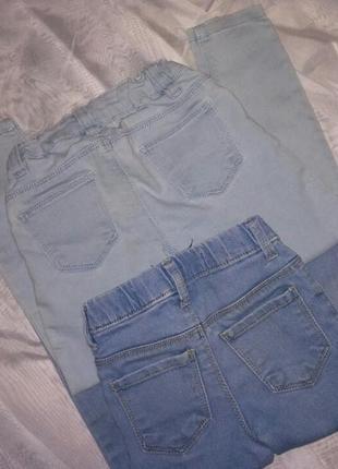 Двое джинсов