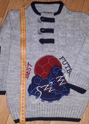 Теплый свитер р. 86-92 см