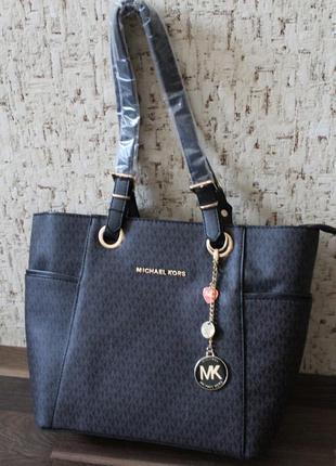 Стильная сумка для тебя