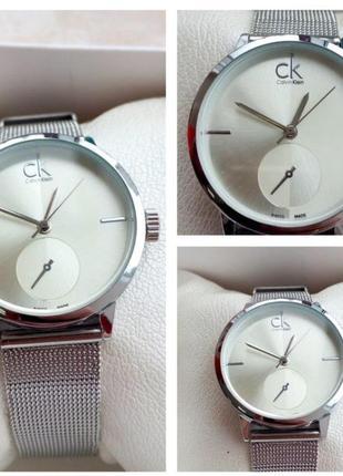 Часы ск в белом металле