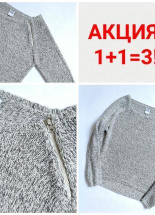Нежный свитер/свитшот/реглан