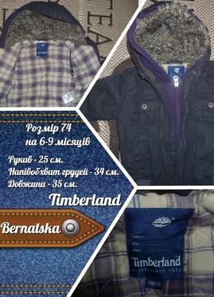 Куртка timberland (р.74 на 6-9міс) курточка