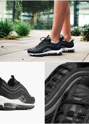 Nike air max 97 /оригинал