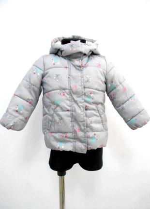 Куртка детская dopo dopo