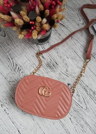 Новая стильная сумка сумочка с длинной ручкой цепочкой
