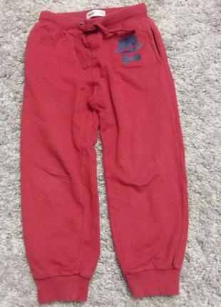 Осенне-весенние спортивные штаны