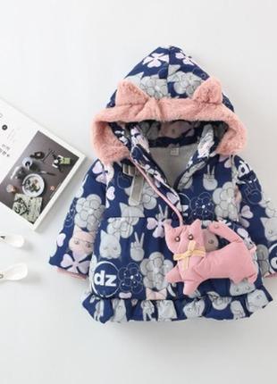 Утепленная деми куртка с сумочкой весна-осень для девочки в наличии, с ушками