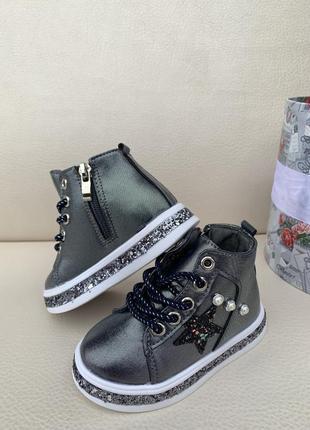 Демисезонные ботиночки для девочки, хайтопы, обувь для девочек, весна 20193