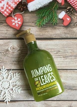 Увлажняющее мыло для рук jumping in leaves (сша)