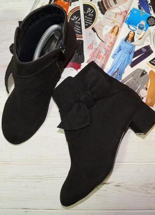 Dorothy perkins. женственные ботинки на удобном каблучке