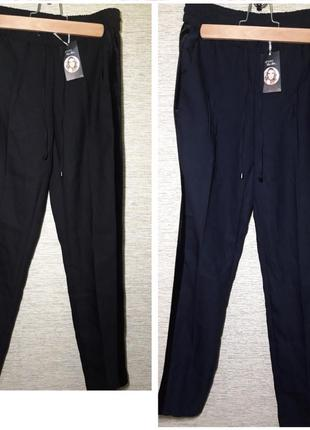 Женские брюки esmara!