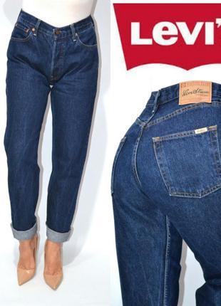 Джинсы момы бойфренды высокая посадка индиго mom мом jeans levi strauss.