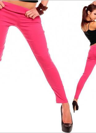 Розовые штаны женские