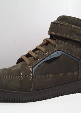 Зимние  ботинки  и сапоги для мальчиков кожа, овчина tiflani  р 35,36,37,38,39,40