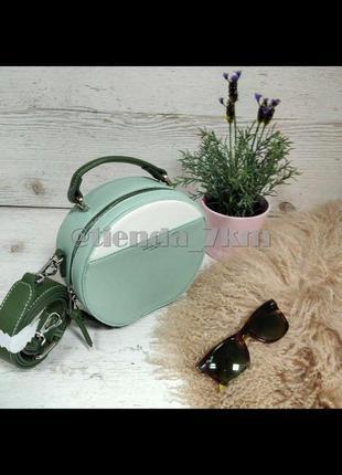 Круглая двухцветная сумка david jones 5916-1t pale green (св. зеленая)