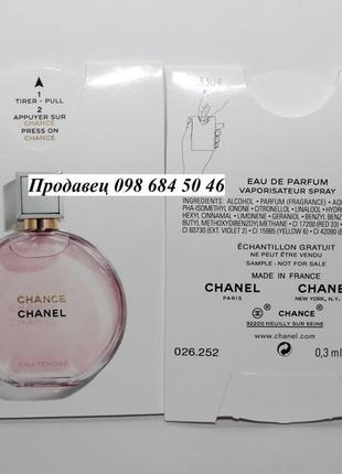 Новинка chanel chance eau tendre eau de parfum пробник оригинал