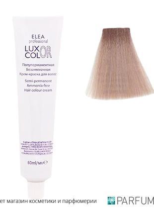 Полуперманентная безаммиачная крем-краска для волос тонер-lux до 28 смываний