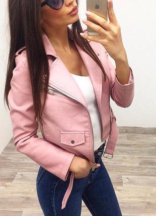 Куртка женская косуха черная и розовая