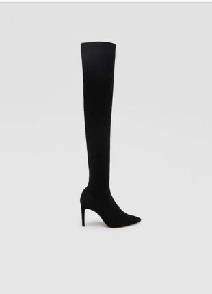 Крутые и изысканные ботфорты , черного цвета