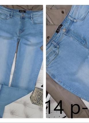 Ровного кроя джинсы на весну, высокая талия3