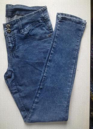 Джинсы gloria jeans 46/176