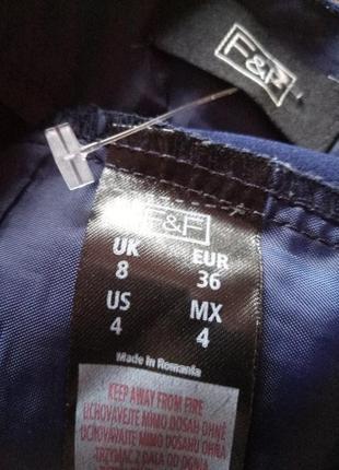 Зауженные к низу брюки с люверсами,42-44 размер4