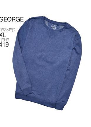 George xl / идеальный базовый свитшот в синем цвете