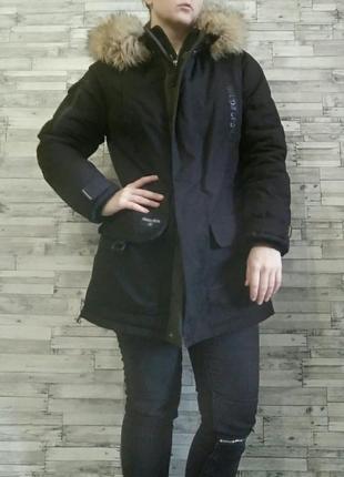 f230d8e1c24 Зимние куртки женские 2019 - купить недорого вещи в интернет ...