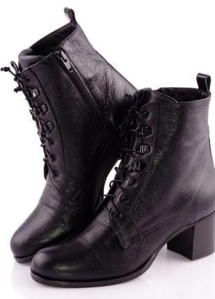 Ботинки женские franco russo 0312/29 черные