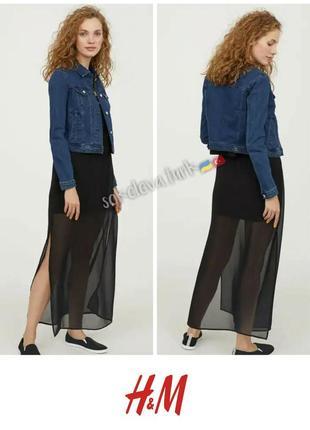 Базовая длинная юбка макси спідниця максі от h&m