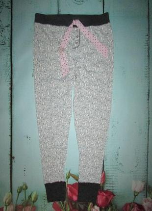 Пижамные или домашние штаны