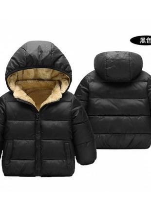 Куртка дитяча демі