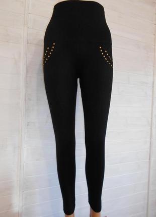 Лосины-брюки на флисе hollywood d3ef07d093ae8