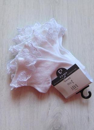 George. размер 0-6 месяцев. новый комплект носков для маленькой принцессы
