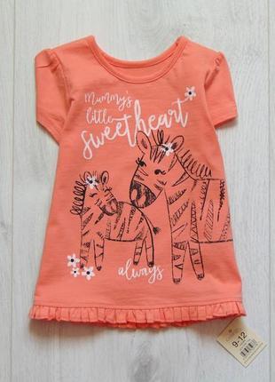 George. размер 9-12 месяцев. новая футболка для маленькой модницы