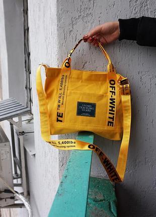 Тканевая сумка, сумка из ткани