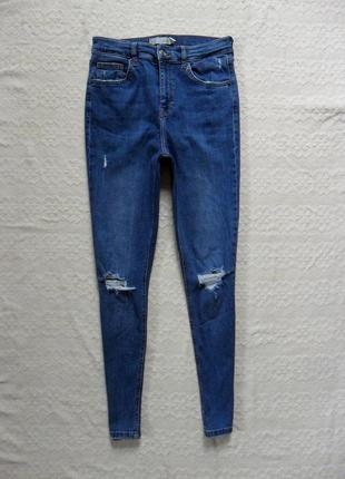 Стильные джинсы скинни c высокой посадкой topshop, 28 размерa.